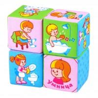 Кубики «Режим дня»