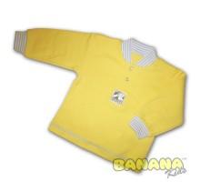 Кофта К8137 желтая