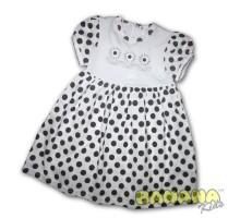 Платье 1700/1к черное